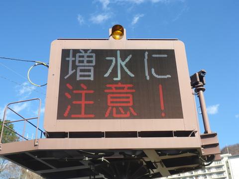 まんぷく2.jpg