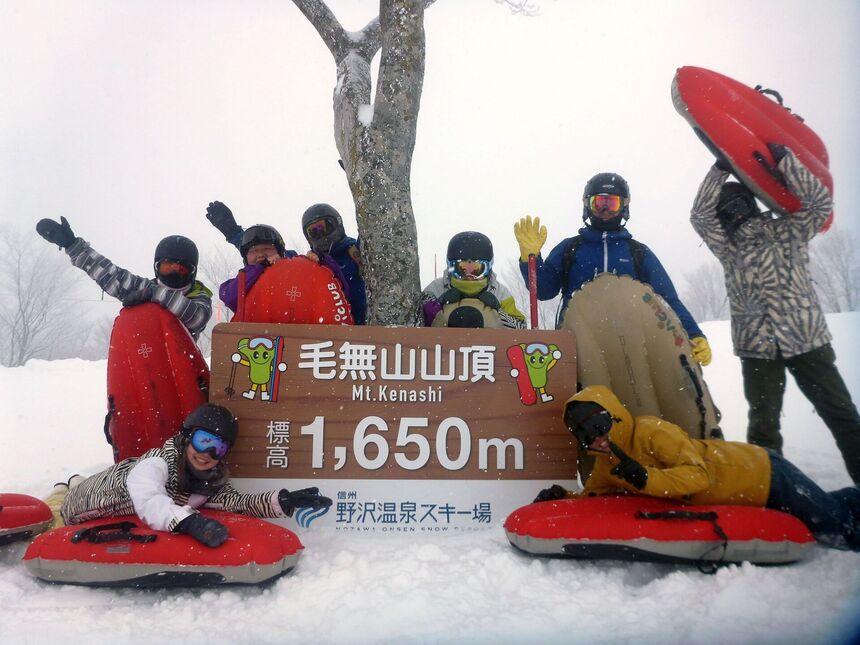 エアーボード遠征ツアーIN野沢温泉☆(その1)