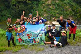緊急企画!大河を漕げ!!信濃川ラフティング遠征ツアー
